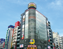 Don Quijote in Sakae, Nagoya
