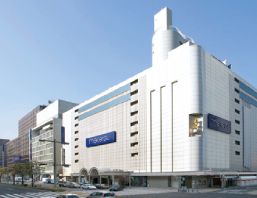 Meitetsu Department Store