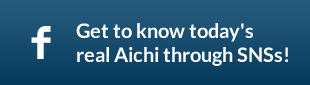 Get to know today's real Aichi through SNSs!