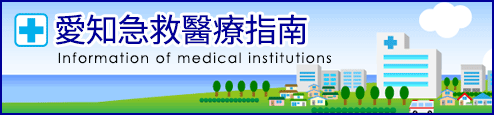 information of medical institutions