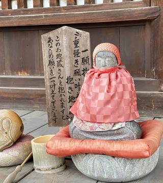 知多岡田で開運祈願★ミニお遍路とレトロな街並みツアー!