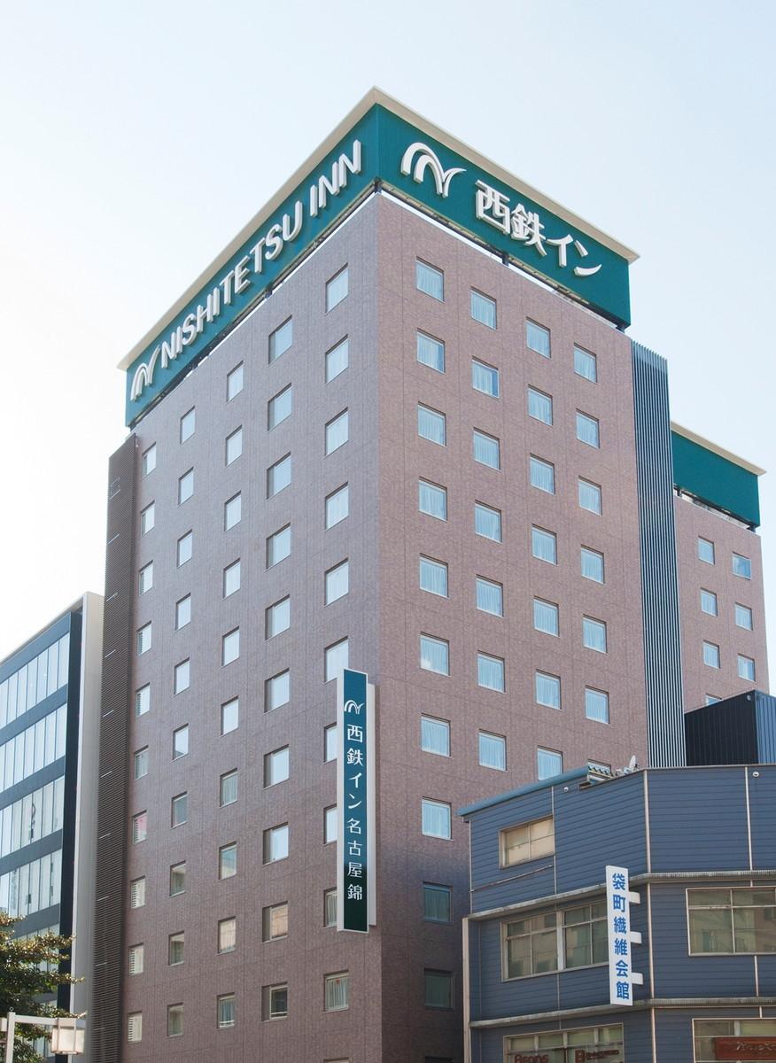 西鉄イン名古屋錦 | 愛知県・名古屋市・地下鉄「伏見駅」から ...