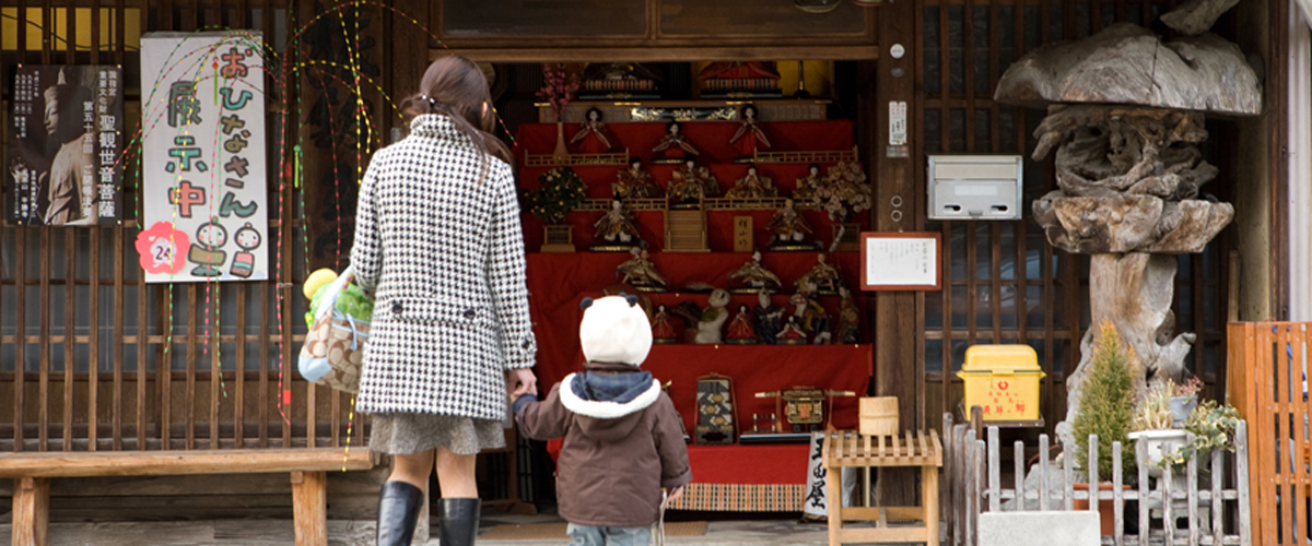 Hina-Matsuri, The Dolls Day Festival
