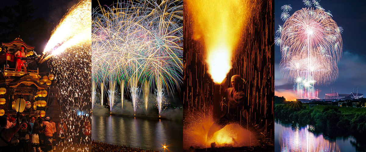 Aichi's Fantastic Fireworks Festivals - September Edition