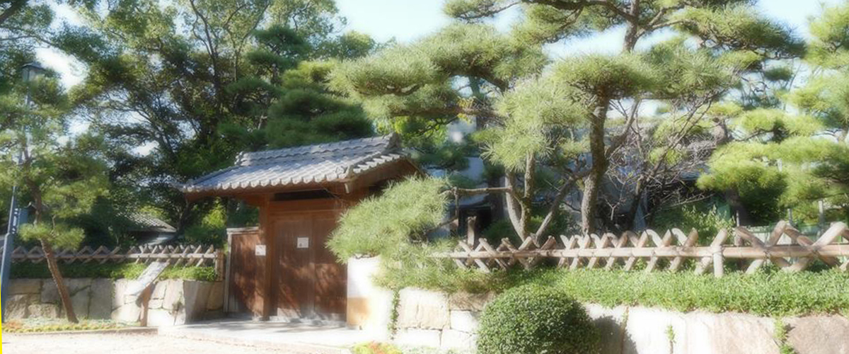 Follow In The Footsteps of Toyotomi Hideyoshi