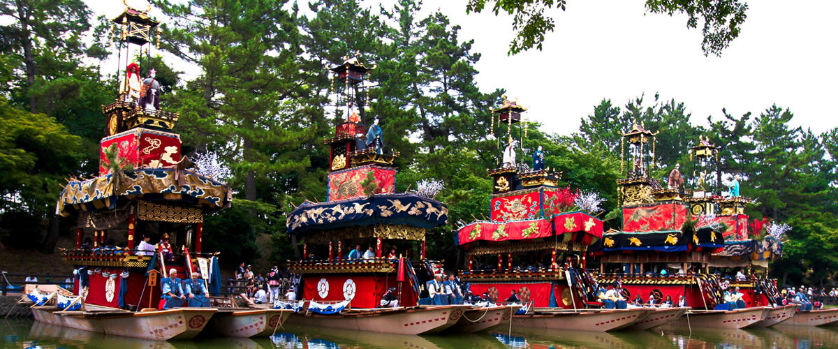 Festivals and Floats, Spring and Summer in Aichi