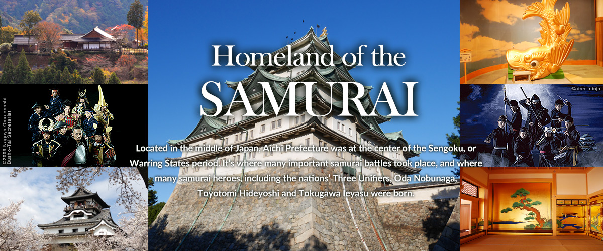 Homeland of the SAMURAI