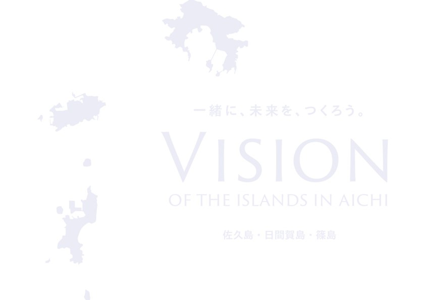 VISION OF THE ISLANDS IN AICHI