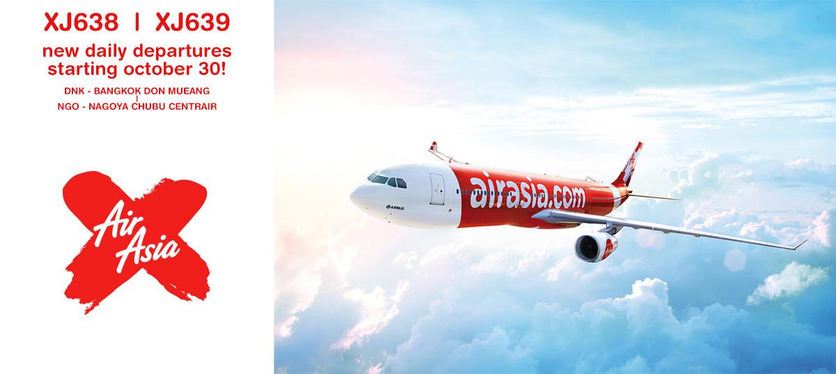 Thai AirAsia X adding daily flights to Centrair-Don Mueang route as of Oct/30!