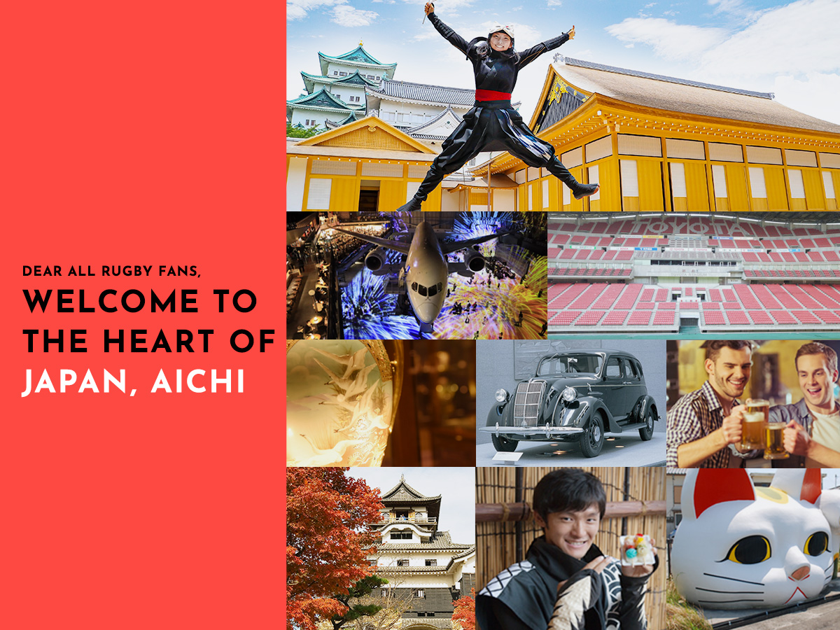 Welcome to the Heart of Japan, Aichi