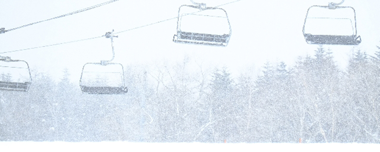 upload/recommend_course_languages/Aichi Ski Resort, Self Drive Course
