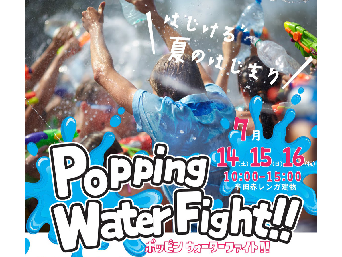 Popping Water Fight!!