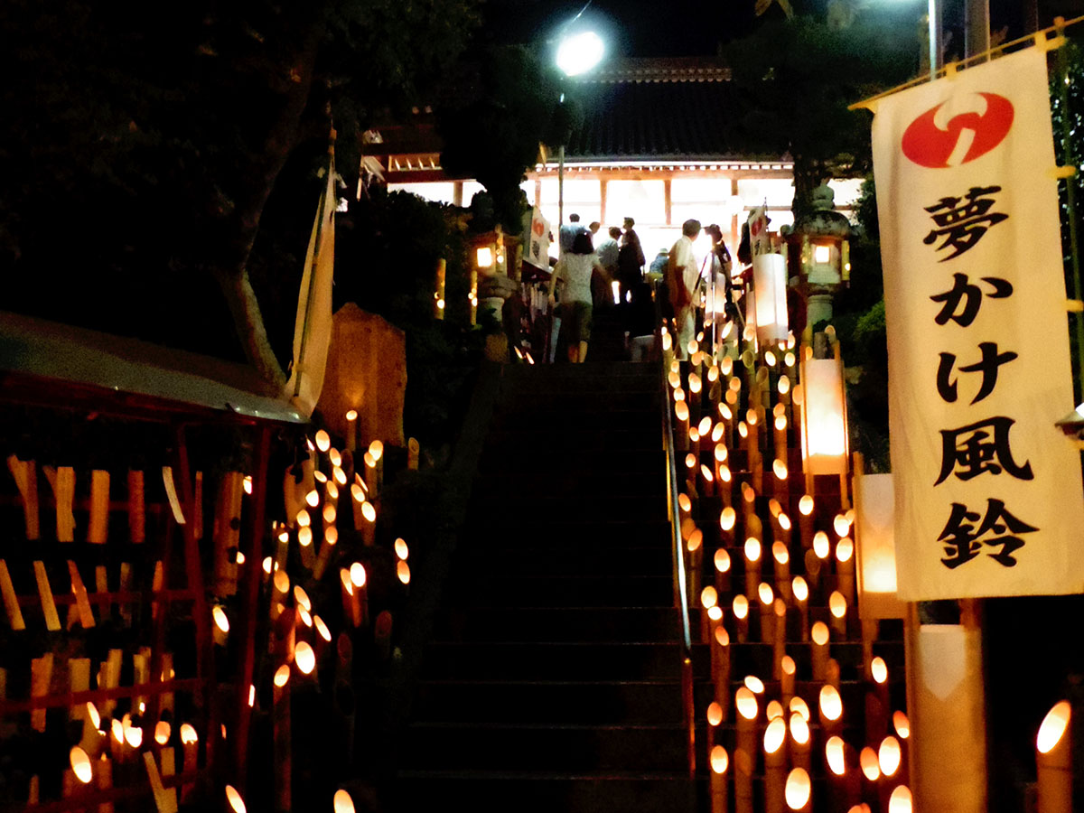 Odo Dreamy Bamboo Lanterns Festival and 15th Night Moon Watching Party (Odo Yume Take-Toro Matsuri to Jugoya Otsukimikai)