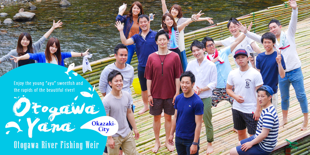 Aichi Now | AICHI LIVING TALES - Otogawa River Fishing Weir (Otogawa Yana)