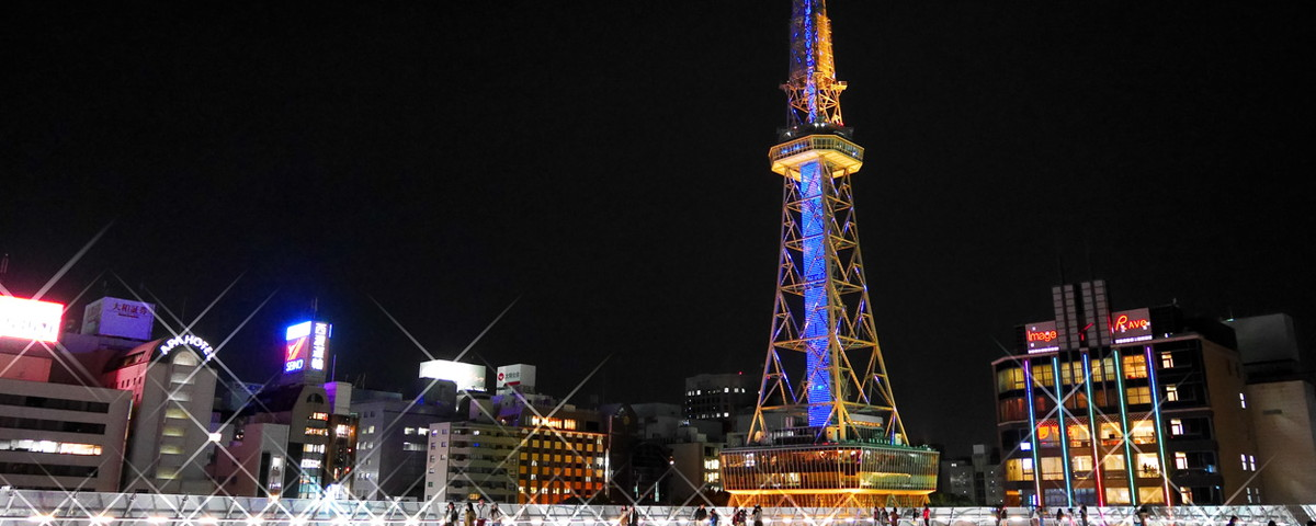 Nagoya TV Tower (Nagoya Terebi-to)