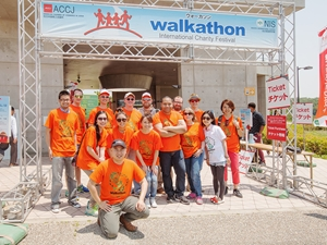 26th Chubu Walkathon 2017 - International Charity Festival
