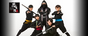 Hattori Hanzo Ninja Team - Aichi Now Articles Index