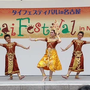 Thai Festival in Nagoya 2017