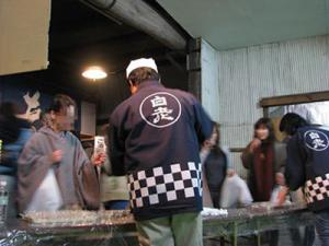 Sawada Sake Brewery 31st Sakagura Tour - with Guidance in English