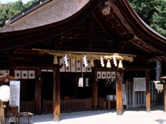 Oagata Shrine
