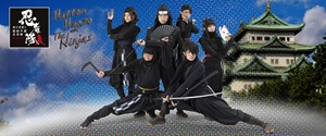 Hattori Hanzo and The Ninjas Team Articles Index