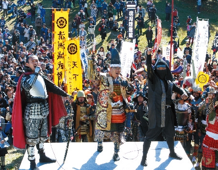 Shutsujin Troop Departure Ceremony & March of The Great Samurai and Kachidoki Victory Shout