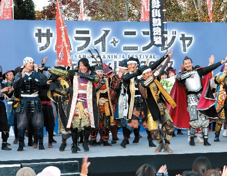 Samurai and Ninja Teams Joint Show & Collaboration Skits