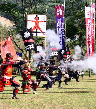 The Battle of Nagashino, Samurai Matchlocks and Armor