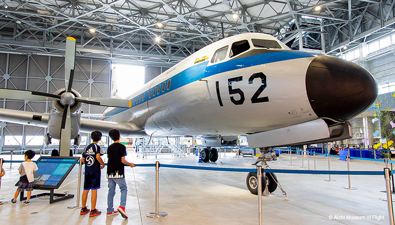 Aichi Museum of Flight